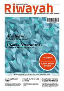 Majalah Riwayah 1